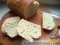 Фото к рецепту: Хлеб домашний пшеничный на дрожжах