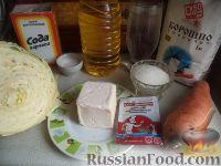 Фото приготовления рецепта: Простой и быстрый пирог - шаг №1