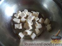 Фото приготовления рецепта: Простой и быстрый пирог - шаг №2