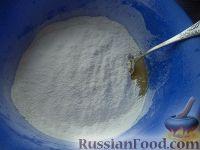 Фото приготовления рецепта: Простой и быстрый пирог - шаг №4