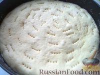 Фото приготовления рецепта: Простой и быстрый пирог - шаг №17