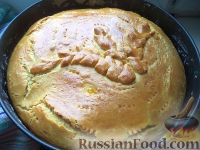Фото приготовления рецепта: Простой и быстрый пирог - шаг №19