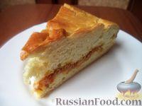 Фото приготовления рецепта: Простой и быстрый пирог - шаг №21