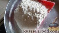 Фото приготовления рецепта: Блины на кефире - шаг №3
