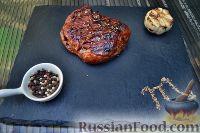 Фото к рецепту: Стейк из говядины на гриле