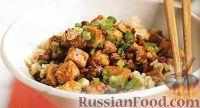 Фото к рецепту: Курица карри с кешью