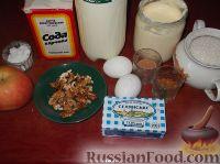Фото приготовления рецепта: Пирог «Зебра» - шаг №1