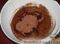 Фото приготовления рецепта: Пирог «Зебра» - шаг №3