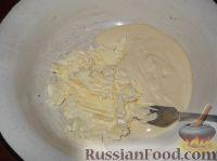 Фото приготовления рецепта: Пирог «Зебра» - шаг №8