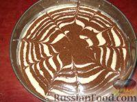 Фото приготовления рецепта: Пирог «Зебра» - шаг №13