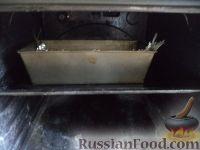 Фото приготовления рецепта: Изысканная скумбрия в духовке - шаг №9