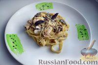 Фото к рецепту: Феттуччине с курицей в сливочно-грибном соусе