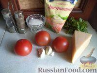Фото приготовления рецепта: Салат из помидоров с чесноком и сыром - шаг №1
