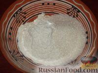 Фото приготовления рецепта: Песочное печенье - шаг №1