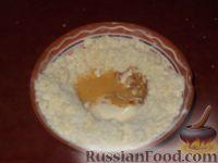 Фото приготовления рецепта: Песочное печенье - шаг №3