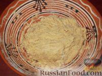 Фото приготовления рецепта: Песочное печенье - шаг №4
