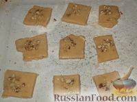 Фото приготовления рецепта: Песочное печенье - шаг №8