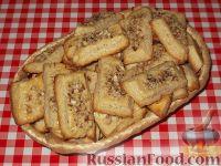 Фото приготовления рецепта: Песочное печенье - шаг №9