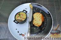 Фото к рецепту: Паштет из куриной печени, с амаретто
