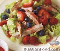 Фото к рецепту: Ягодный салат с мясом