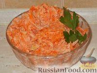 Фото к рецепту: Салат из моркови и чеснока со сметаной