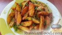Блюда из картофеля в духовке