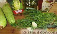 Фото приготовления рецепта: Волшебный кабачок (быстрый маринад для кабачков) - шаг №1