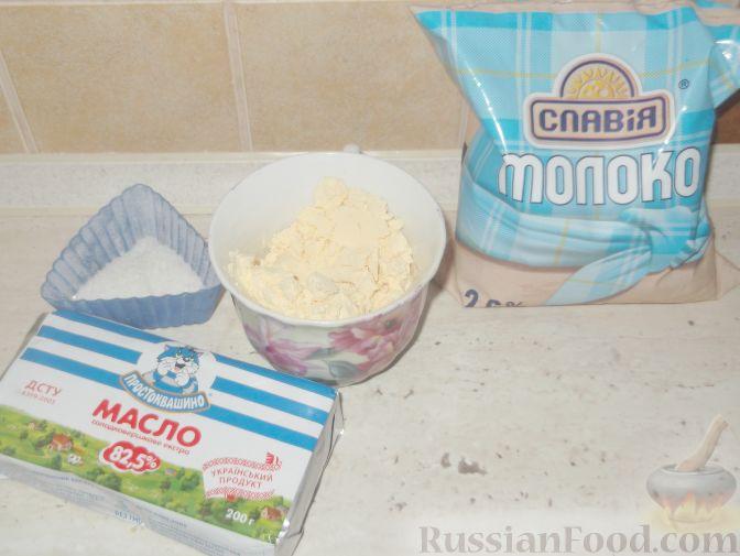 Яичный порошок омлет рецепт