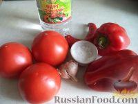 Фото приготовления рецепта: Аджика «Бабулина» - шаг №1