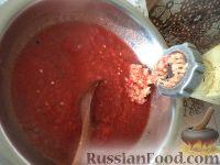 Фото приготовления рецепта: Аджика «Бабулина» - шаг №6