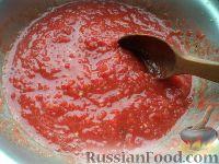 Фото приготовления рецепта: Аджика «Бабулина» - шаг №7