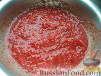 Фото приготовления рецепта: Аджика «Бабулина» - шаг №8