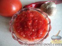 Фото приготовления рецепта: Аджика «Бабулина» - шаг №9