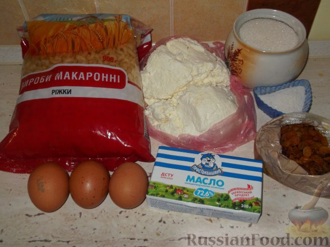 макароны с творогом в духовке