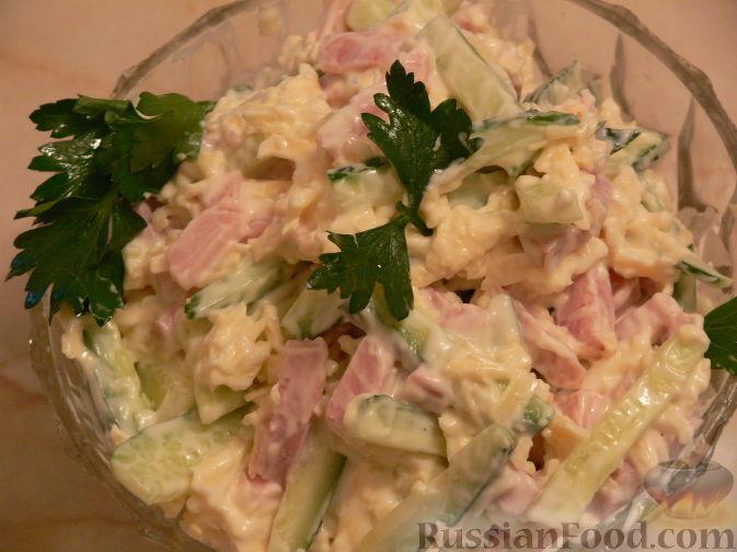 салат бриз с ветчиной рецепт
