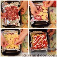 Фото приготовления рецепта: Мясо с картофелем и помидорами - шаг №2