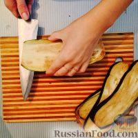 Фото приготовления рецепта: Рулетики из баклажанов - шаг №1