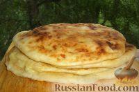 """Фото к рецепту: Пироги """"а-ля осетинские"""" с моцареллой"""