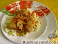 Фото к рецепту: Гуляш свиной с грибами