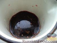 Фото приготовления рецепта: Глинтвейн классический - шаг №4