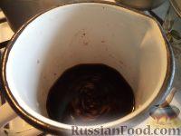 Фото приготовления рецепта: Глинтвейн классический - шаг №5