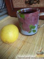 Фото приготовления рецепта: Глинтвейн классический - шаг №9