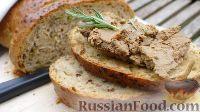 Печёночный паштет - рецепт пошаговый с фото