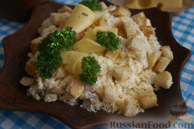 Блюда из сырного продукта