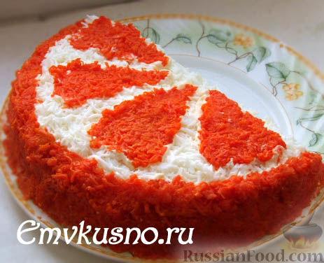 салат апельсиновая долька рецепт с фото