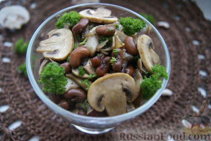 Фасоль шампиньоны рецепт пошагово