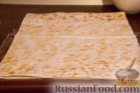 Фото приготовления рецепта: Закуска из лаваша - шаг №3