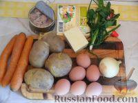 "Фото приготовления рецепта: Салат ""Мимоза"" - шаг №1"