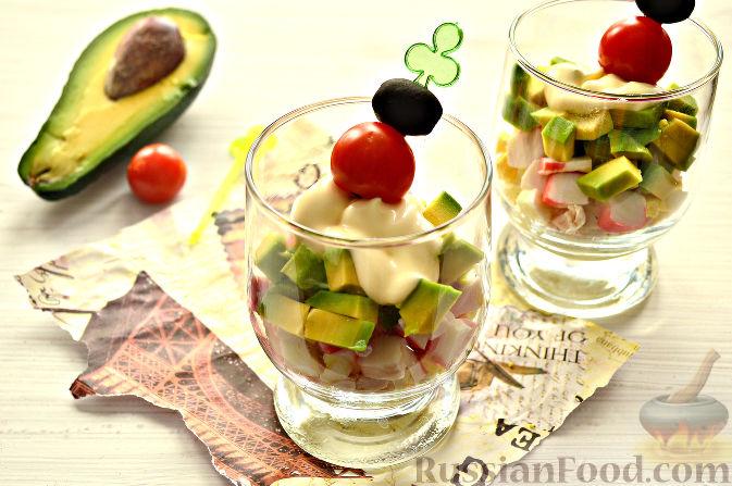 Салат коктейль с авокадо