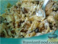Фото приготовления рецепта: Кекс с сыром и лесными грибами - шаг №1